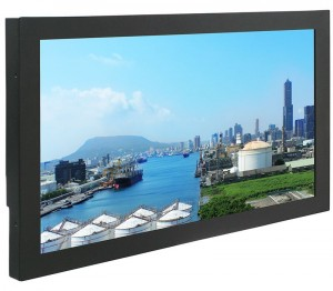 IP65 Front Bezel Monitor